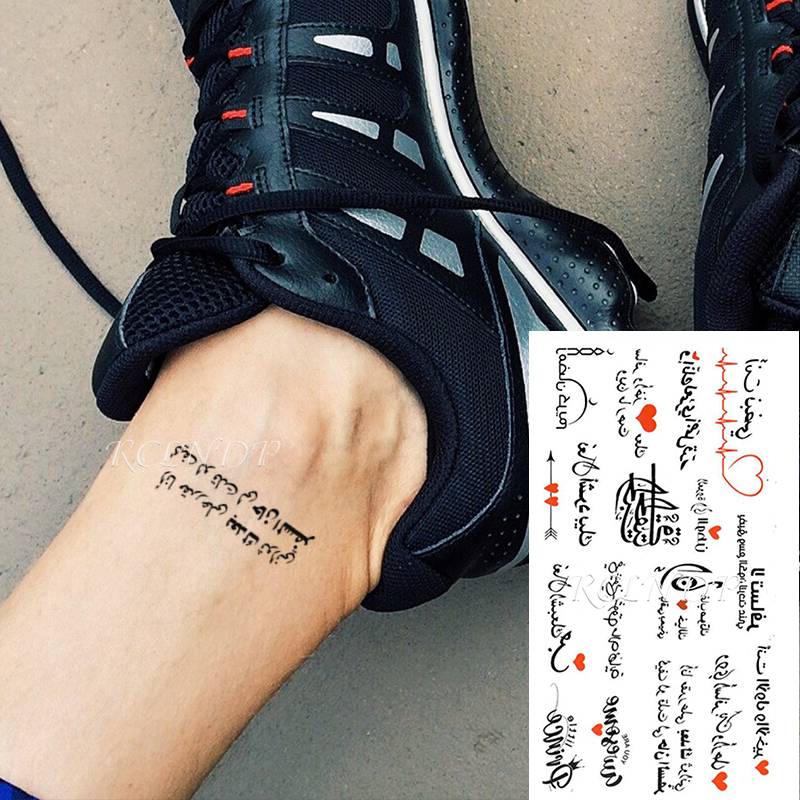 Waterproof Temporary Tattoo Sticker Arabic Letter Heartbeat Heart Love Pattern Personality Fake Tatoo Flash Tatto For Women Men