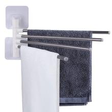 А-регулируемый держатель для полотенец из нержавеющей стали 4 Вращающиеся вешалки многофункциональная кухонная ванная комната настенная стойка для полотенец