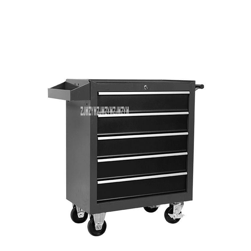 DA-25 5 ящик для хранения инструментов тележка мастерской аппаратные средства мобильный многофункциональный автомобильный Ремонт Техническое обслуживание инструментарий шкаф - Цвет: B