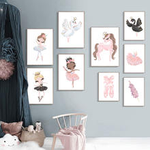 Постер настенный в скандинавском стиле для детской комнаты с
