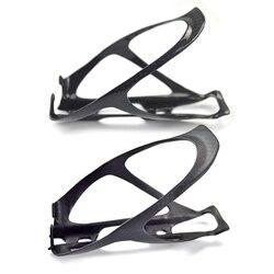 ABGZ 2PCS skrzynka na butelki węglowe uchwyt na bidon MTB/uchwyt na bidon rowerowy rower górski rama rowerowa akcesoria w Uchwyty na bidon rowerowy od Sport i rozrywka na