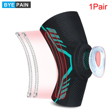 2Pcs=1Pair Knee Brace with Patella Gel Pads and Side Stabilizers - Knee Sleeve for Arthritis Pain Running Sports Injury Recovery