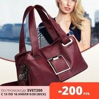Women's bags 2020 trend summer Burgundy Crossbody Bag For Women Red female shoulder bag