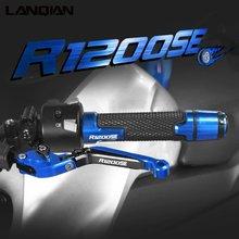 Для bmw r1200se аксессуары для мотоциклов алюминиевые рычаги