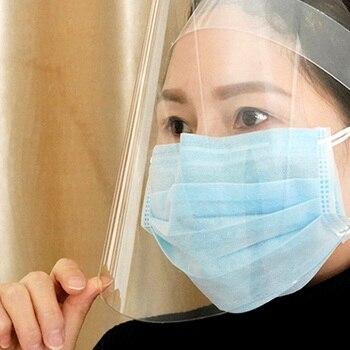 Face Shield เฟสชิลด์ โปร่งใส แบบคาดหัวป้องกันใบหน้า หน้ากากป้องกันเต็มใบหน้า Visor SHIELD อุปกรณ์โรงพยาบาล หมอ