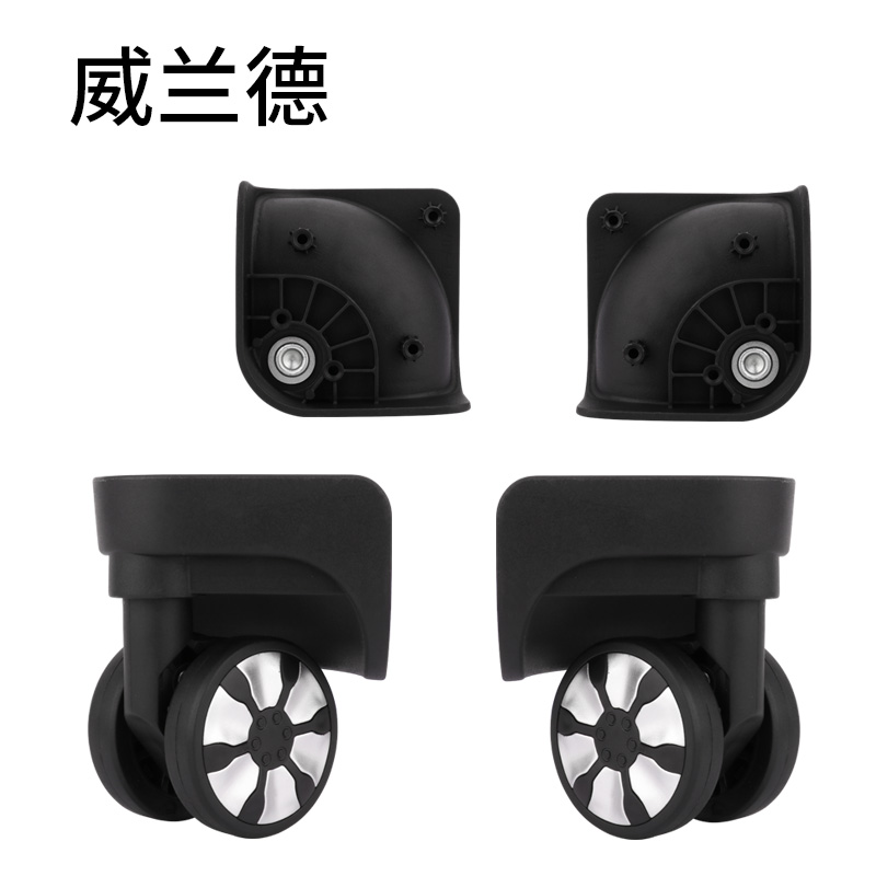 Casters Silent Repair Replacement Universal Durable Travel Luggage Wheel Suitcase Parts Axles Sliding Wear Resistant Mute Wheels