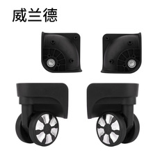 Replacement Luggage Wheel replacement Suitcase Bag Part  Casters for Travel suitcase accessories rolling universal black wheels