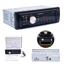 50pcs Car Radio Player Auto Audio Stereo MP3 Player Support FM/SD/AUX/USB Interface hot sale Car Radio 5983(China)