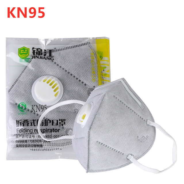 50Pcs Prevent Flu KN95 Face Mask N95 Respirator Mask Dust Formalde Hyde Bad Smell Bacteria Proof Face Mouth Mask Dropshipping 1