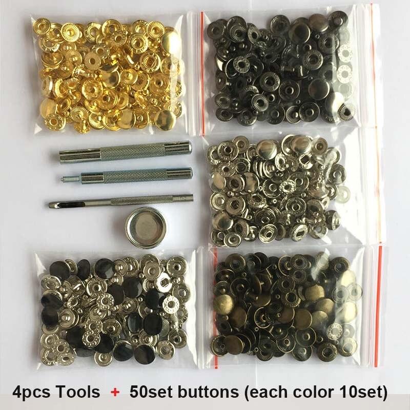 Набор металлических кнопок для одежды, 10/12/15 мм, 50 шт.
