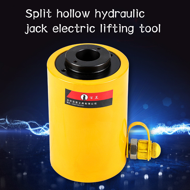 Split Hollow Hydraulic Jack Electric Lifting Tool