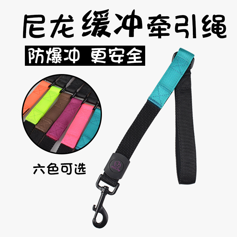 Awesome New Style Nylon Buffer Hand Holding Rope Nylon Sling Medium Large Dog Hand Holding Rope