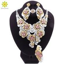 Модные наборы свадебных ювелирных изделий из Дубая с золотым и серебряным покрытием для женщин, Африканский цветок, кристалл, ожерелье, серьги, браслет, кольцо