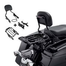 Motocyklowe oparcie kierowcy bagażnik światła hamowania zestaw dokowania dla Harley Touring Road King Street Electra Glide 2014-2020 2019 tanie tanio Black Chrome Systemy carrier TCMT 0inch CN (pochodzenie) as show XF2906A24-14-4