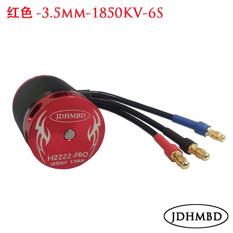 JDHMBD Helicopter H2222-1850KV Brushless Motor Airplane for Trex 450 Helicopter 3.5mm image