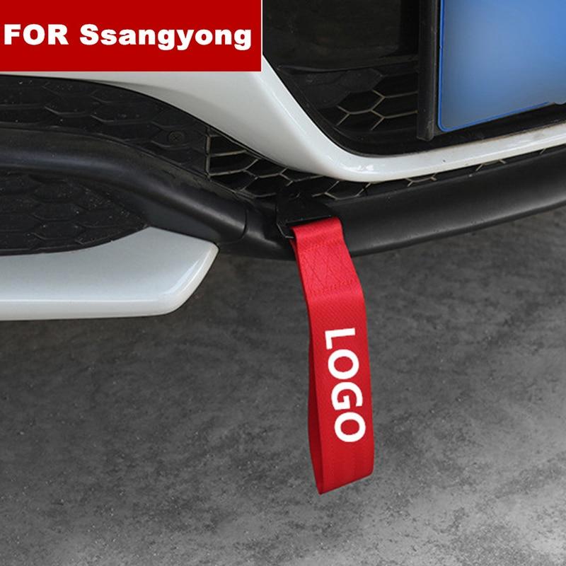Модный новый автомобиль-Стайлинг тяжелый буксировочный трос автомобильный буксировочный ремень бампер прицеп веревка для Ssangyong логотип