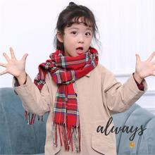 Baby Fashion Ring Scarves Winter Plaid Cashmere Blended Keep Warm Collar Scarf Children's Scarf  Printing Warm Fringed Shawl plus shawl collar belted plaid romper