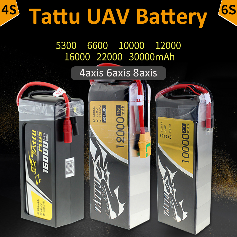 Tattu Plus 6S 22.2V <font><b>LiPo</b></font> Smart Battery 4S 10000mah <font><b>12000mah</b></font> 16000mah 22000mAh Plus 25C with AS150 XT150 Plug for UAV Plant Drone image