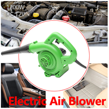 1200W Portable Electric Air Blower Car Computer Cleaner Dust Air Blowing Collecting Machine Cockpit Maintenance Multifunctional