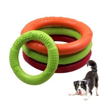 Питомцы, летающие диски, кольцо для дрессировки собак, устойчивый к поклевкам, плавающая игрушка, игрушка для щенков, интерактивные товары д...