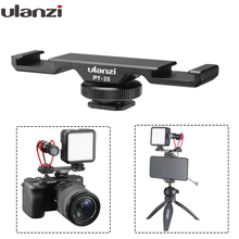 Ulanzi PT 2S Dual Hot Shoe Mount Adapter Microphone Extension Bar for Boya BY MM1 ULANZI VL49 LED Video Light Gimbal Accessories