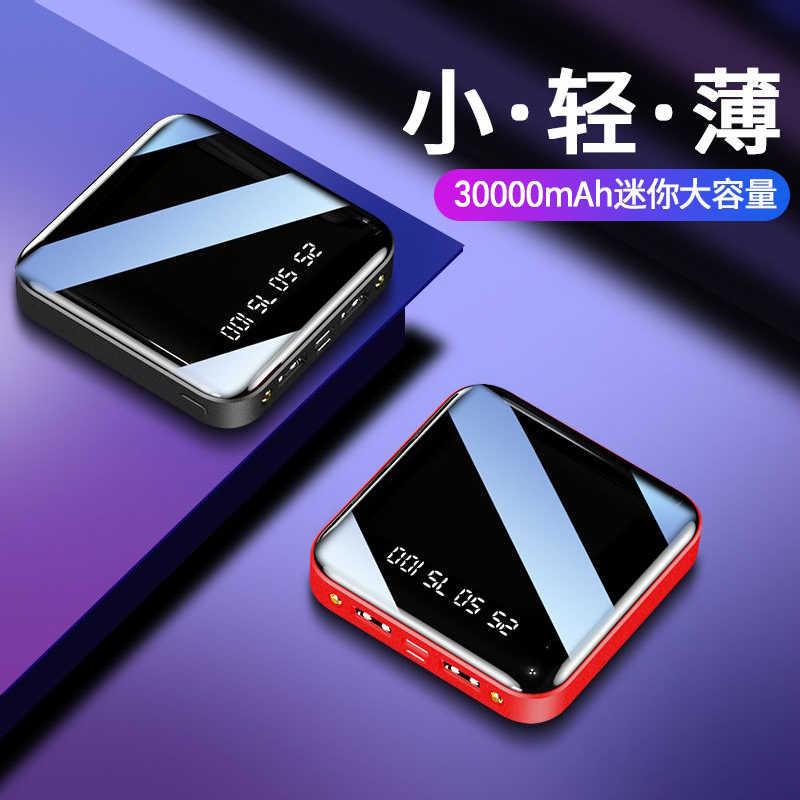 Mi ni Accumulatori e caricabatterie di riserva 30000mAh per Il iPhone 11 Xiao mi mi Powerbank caricatore Della Banca Pover Dual Porte Usb Batteria Esterna poverbank Portatile