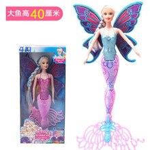 ¡Novedad de 2020! Muñeca de sirena a la moda, muñeca mágica clásica de sirena con mariposa, juguete de ala para regalo de cumpleaños de niña