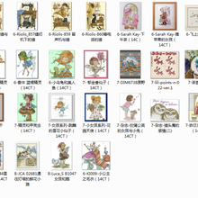 Needlework-Sets Cross-Stitch-Kits Grils Embroidery 18CT Counted Chinese 14CT DIY 11CT