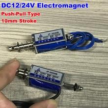 Solenoid elektromıknatıs DC 12V 24V 10mm İnme itme çekme tipi mikro elektrikli mıknatıs ev aletleri bahar mıknatıs