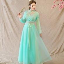 Сказочные костюмы для женщин ханьфу старинные китайские платья