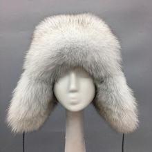 2020 4 цвета Лисий мех толстые теплые шапки бомберы с пушистыми