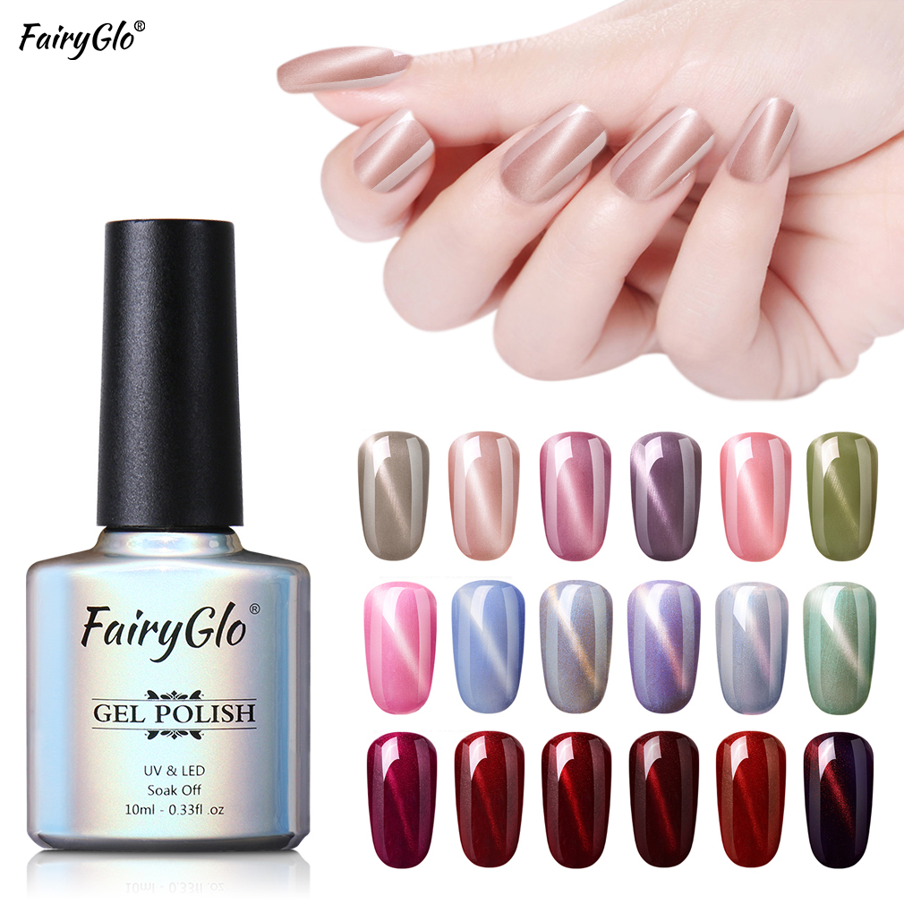 FairyGlo 10ml Cat Eye UV Gel Polish Soak Off 5D Chameleon Cat's Eyes Gel Nail Polish Magnetic Enamel Lacquer Nail Art Gellak