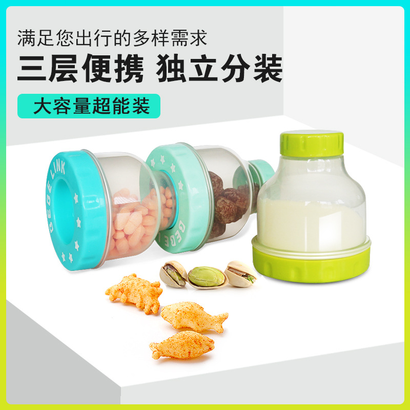 Infant Milk Box Portable Baby Out Large-Volume Sealed Storage Tank Snacks Milk Container Small Dispensers