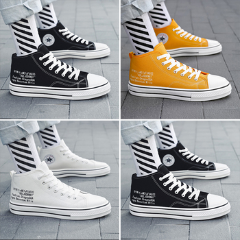 Canvas Shoes,High-top Shoes,Skateboarding Shoes,Wear-resistant Outsole,Couple / Parent-child Shoes,Big Size 31-48 image