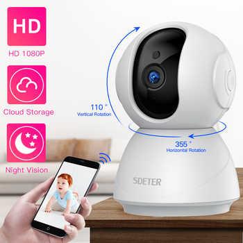 Камера видеонаблюдения SDETER 1080P 720P, беспроводная инфракрасная камера безопасности с ночным видением, P2P, радионяня, для домашних животных, Wi-Fi