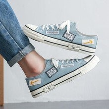 New Women's vulcanized shoes canvas sneakers color