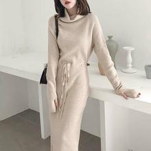 Зимний мягкий свитер с высоким воротом черное платье для женщин