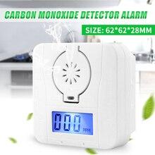 CO датчик углерода ЖК-детектор угарного газа цифровой Предупреждение дымовая сигнализация батарея мощность CO детектор сигнализация охранная сигнализация