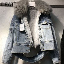 Wide-Jacket Fur DEAT Patchwork Denim Parka Really Thickness Winter Fashion WO42601L Removeable-Collar