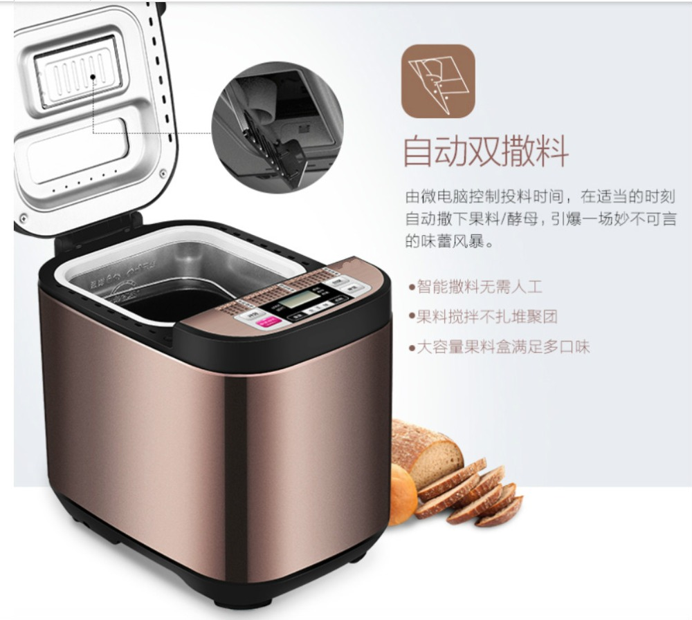 Bread machine The bread maker USES fully automatic intelligent multifunctional cake and noodles.