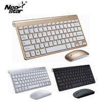 Teclado inalámbrico ultradelgado 2,4G ratón portátil Mini conjunto teclado para IOS Android para Mac/Notebook/TV Box/ordenador suministros de oficina