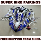 Injection Fairings F...