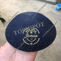 DARK BLUE DENIM KIPPOT, TEXTILE JEANS KIPPA FOR BRIT MILA, Bar Mitzvah