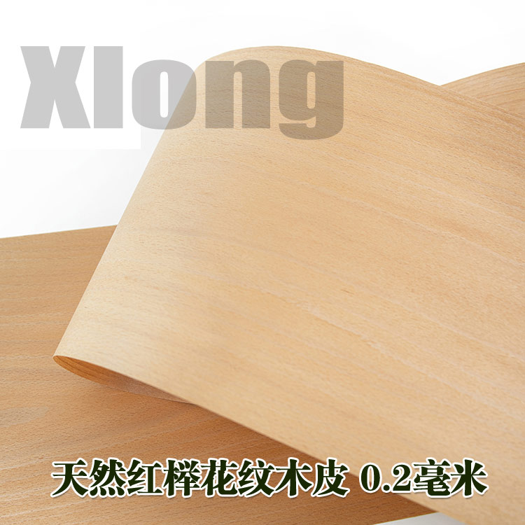 2pcs L:2.5Meters Width:200mm Thickness:0.2mm Natural Red Beech Pattern Veneer Thin Veneer Veneer Furniture Veneer