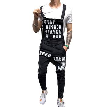 2019 New Fashion Men's Ripped Jeans Jumpsuits Shorts Summer Hi Street Distressed Denim Bib Overalls For Man Suspender Pants 1