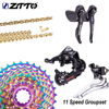 ZTTO 11 Speed Shifter Groupset 11s 28T Sivler/Rainbow k7 Road Bike Shifter Rear Derailleur set empire HG 11V hubbody compatible