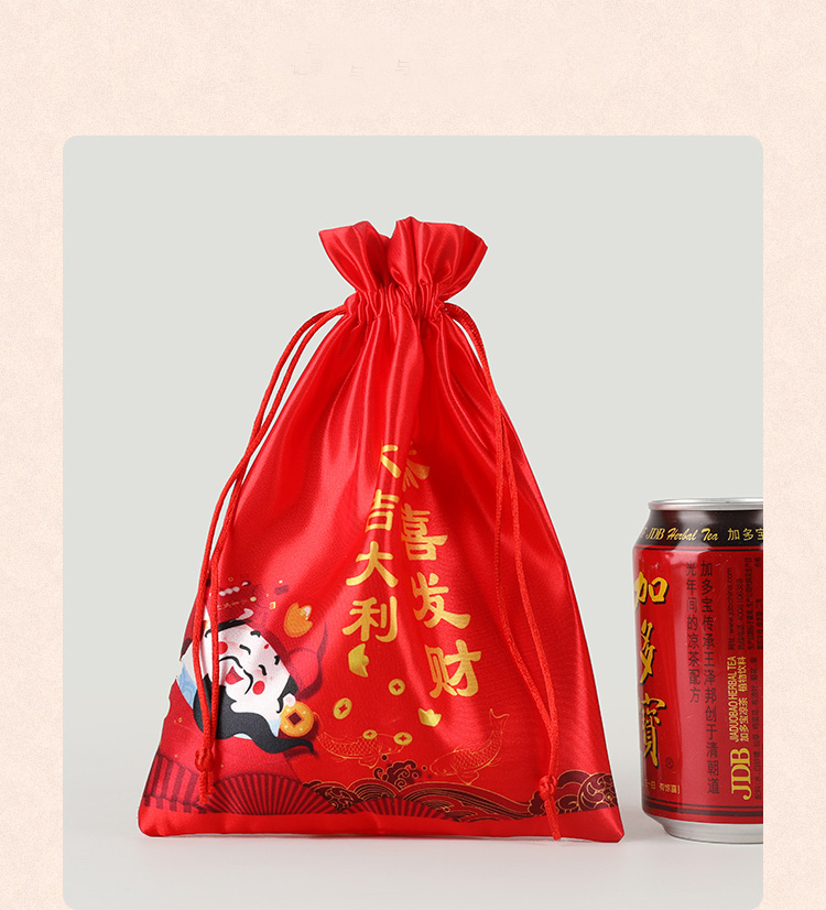 20pcs/lot 13x18cm Chinese Style Red Drawstring Bags Satin Silk Pouches Wedding Party Gift Packaging Bags