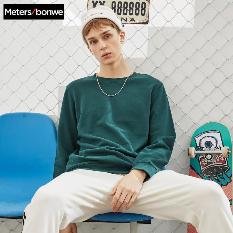 Metersbonwe Autumn Winter Basic Hoodies Male Sweatshirts Men High Quality Solid Colour Fashion Mens Hoodies Skateboard Hoodies