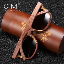 GM Wood Women Sunglasses Men High Grade Brand Carved Design Brown Bamboo Frame P