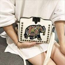 6 renkler moda Vintage eklemek perçin çanta çanta nakış fil PU deri kadınlar omuz çantası Crossbody Hasp kadın çanta
